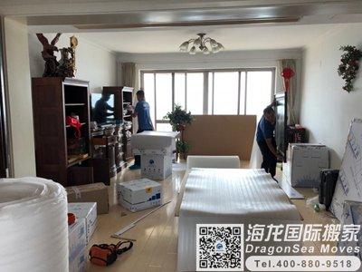 中国香港海运到上海