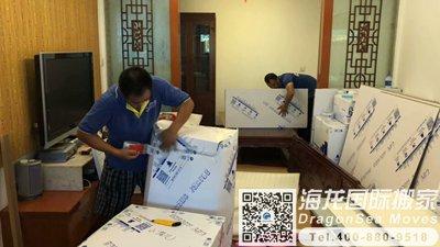 中国香港海运行李回内地