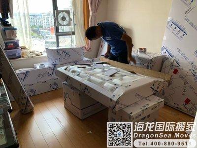 法国东西海运回国北京