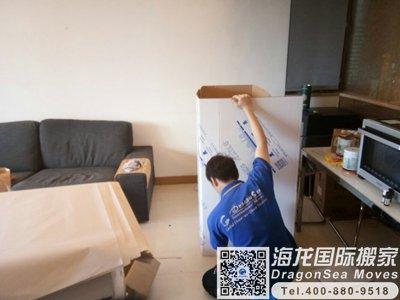 澳大利亚家具海运回国门到门到中国