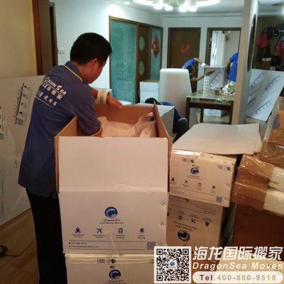 新加坡回國郵寄行李到大陸