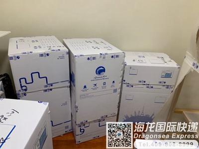从广州市快递寄到中国台湾