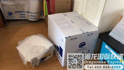 从广州市邮寄快递到新加坡