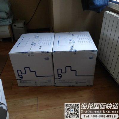 从重庆市到中国台湾快递