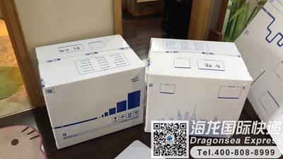 从福州市邮寄国际快递到中国台湾