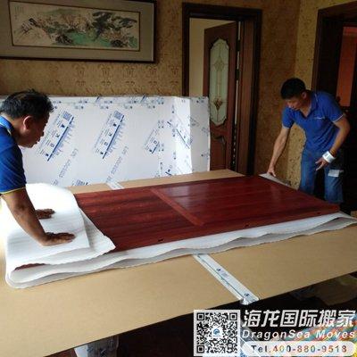 上海市移民海运物品到美国