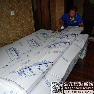 广州市搬家到中国台湾