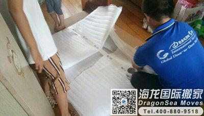 北京市私人物品运输到新加坡