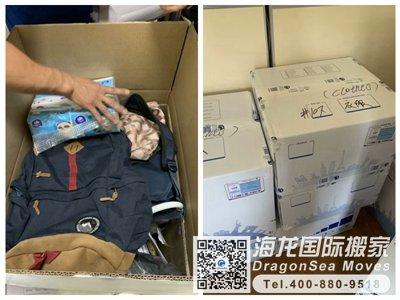 北京家具海运到澳洲悉尼