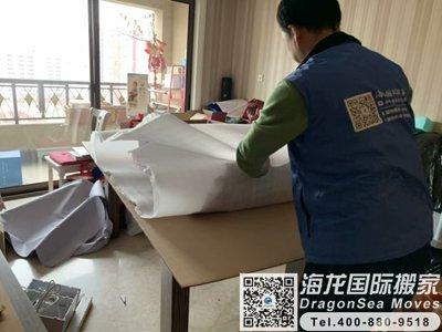 广州市<a href='http://www.dragonsea-china.com/move_zt/' style='color:#666666'>国际海运搬家</a>到澳大利亚