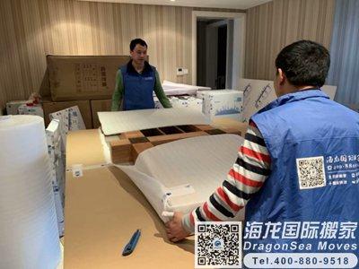 北京市移民海运物品到新加坡
