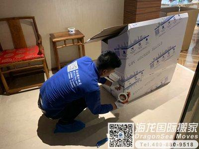 北京市海运家具到新加坡