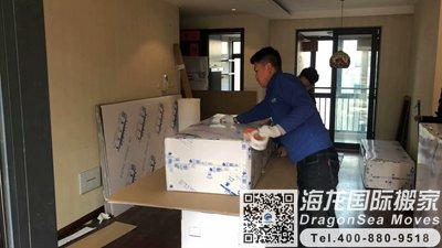 新西兰留学生行李回国到上海