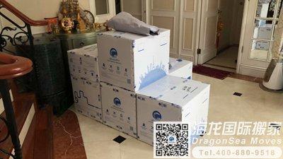 北京市国际海运搬家到新西兰