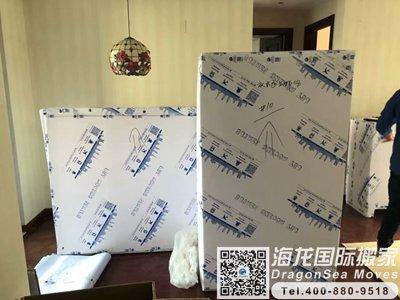 新西兰留学生行李回国到北京