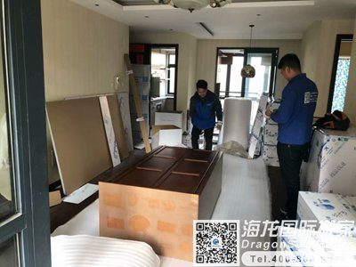 中国香港搬家到内地