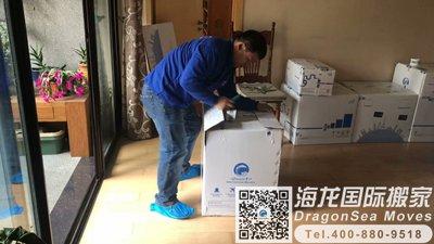 澳大利亚回国邮寄行李到上海