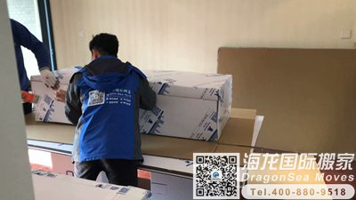 加拿大家具海运回国到广州