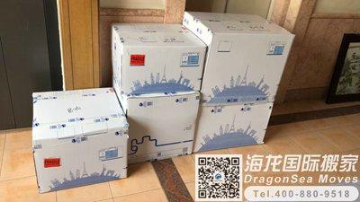 新加坡海运行李回国门到门到深圳