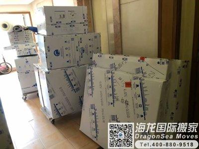 法国寄行李回国到广州