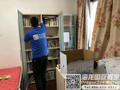 法国回国邮寄行李到中国