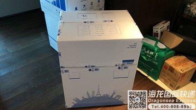 怎么从武汉市邮寄国际包裹马来西亚
