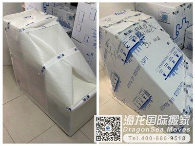 北京跨国海运物品到卡塔尔