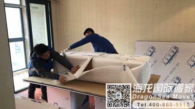广州市最好的搬家公司