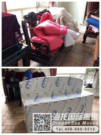 上海移民搬家到美國圣地亞哥