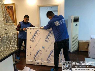 上海市国际搬运到新西兰