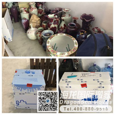 河南许昌海运私人物品到澳大利亚