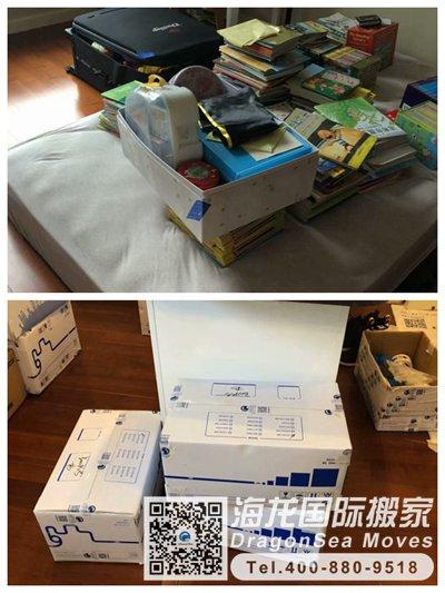 上海搬家到台湾台中