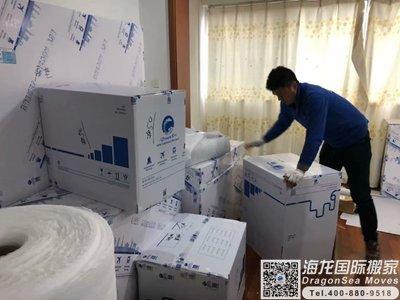上海市市内搬家