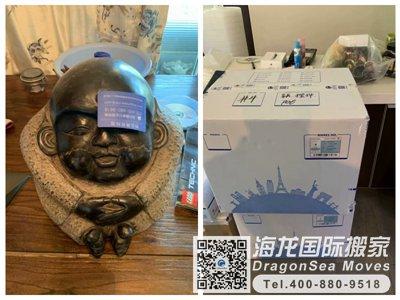 北京移民海运物品到新西兰奥克兰