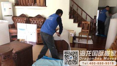 新加坡留学生行李回国到深圳