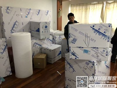 法國回國郵寄行李到上海