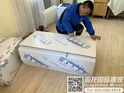 新西兰回国邮寄行李到上海