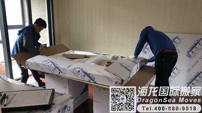 北京市跨省长途搬家到深圳市