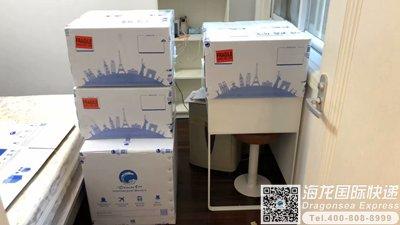 怎么从长沙市寄包裹到韩国