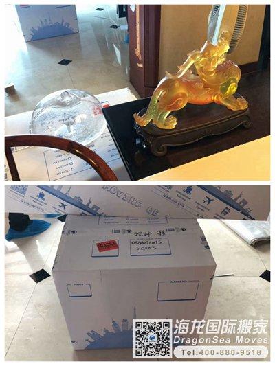 上海海运私人物品到美国洛杉矶