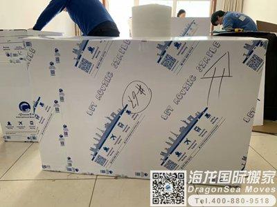 北京市高端搬家公司