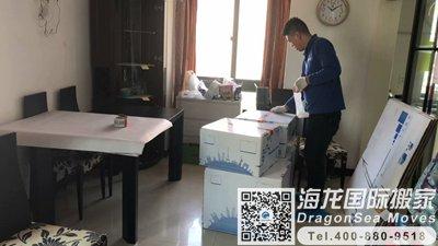 上海市海運家具到墨爾本