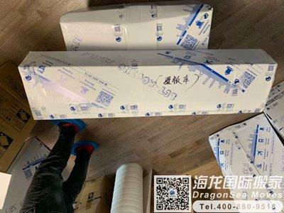 英国海运行李回国到中国