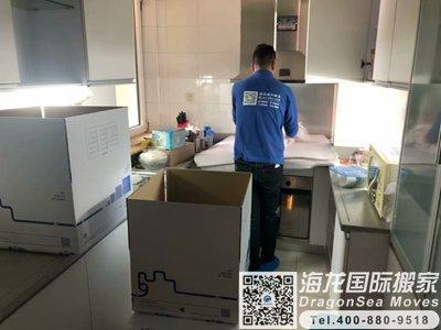 深圳市高端搬家公司
