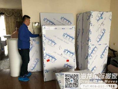 上海市跨市搬家