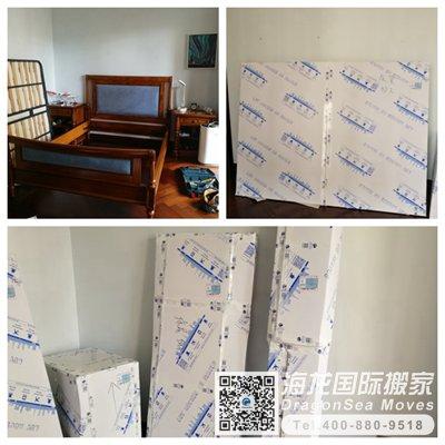 广州运输私人物品到加拿大温哥华