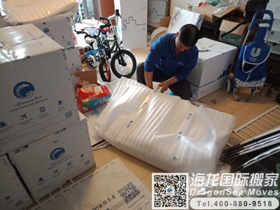 新加坡回国行李海运到北京