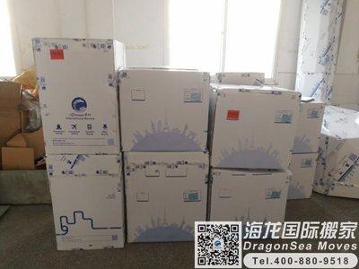 澳洲回国邮寄行李到北京
