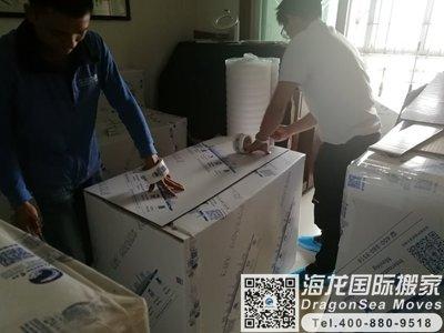 上海市异地搬家到北京市