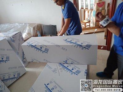 上海市最好的搬家公司